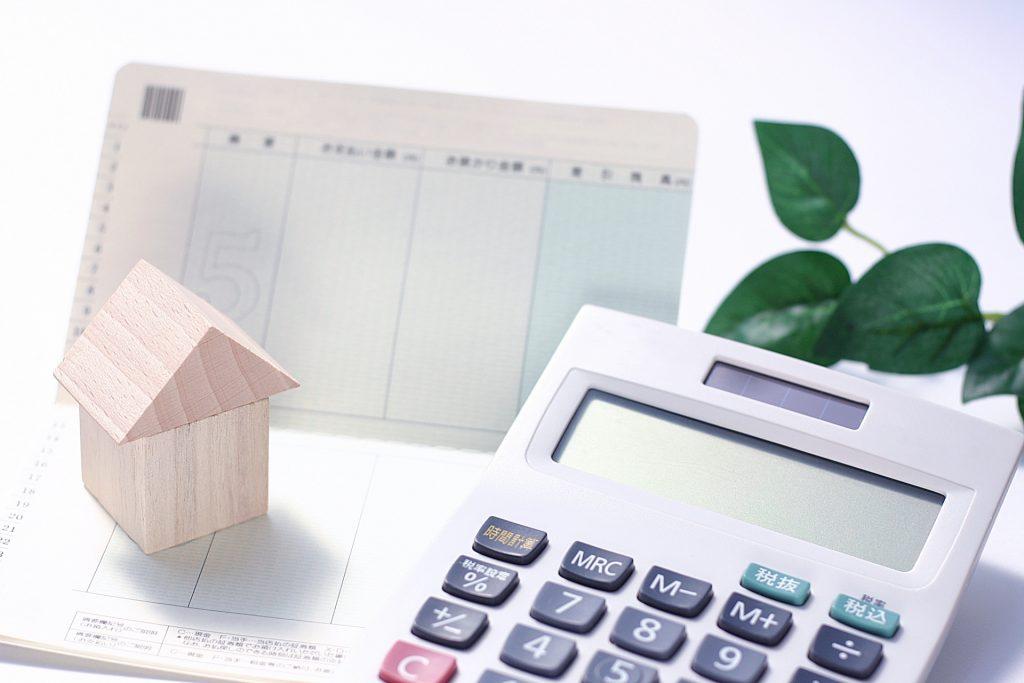 住宅 支払い タイミング