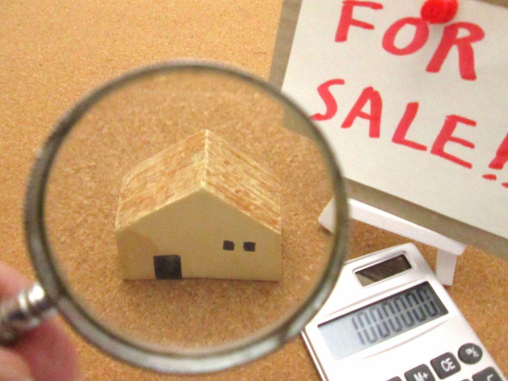 家 買い替え 方法