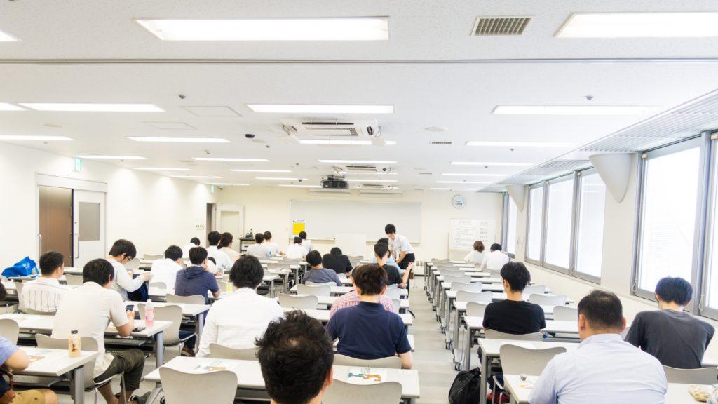 ビジネススクール 講習会